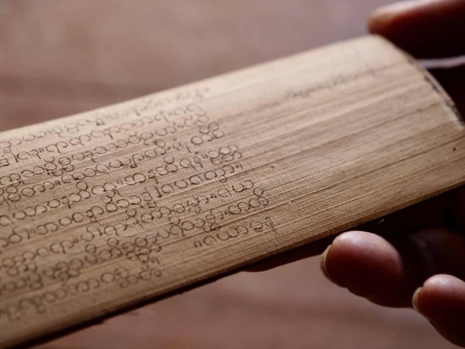Lon Ton Monastery Scroll.jpg