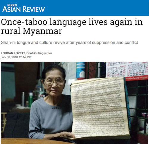 In collaboration with Lorcan Lovett, a Yangon-based writer, and Carmen Marseille, we were able to share the story of the Shan-ni people with a more global audience.