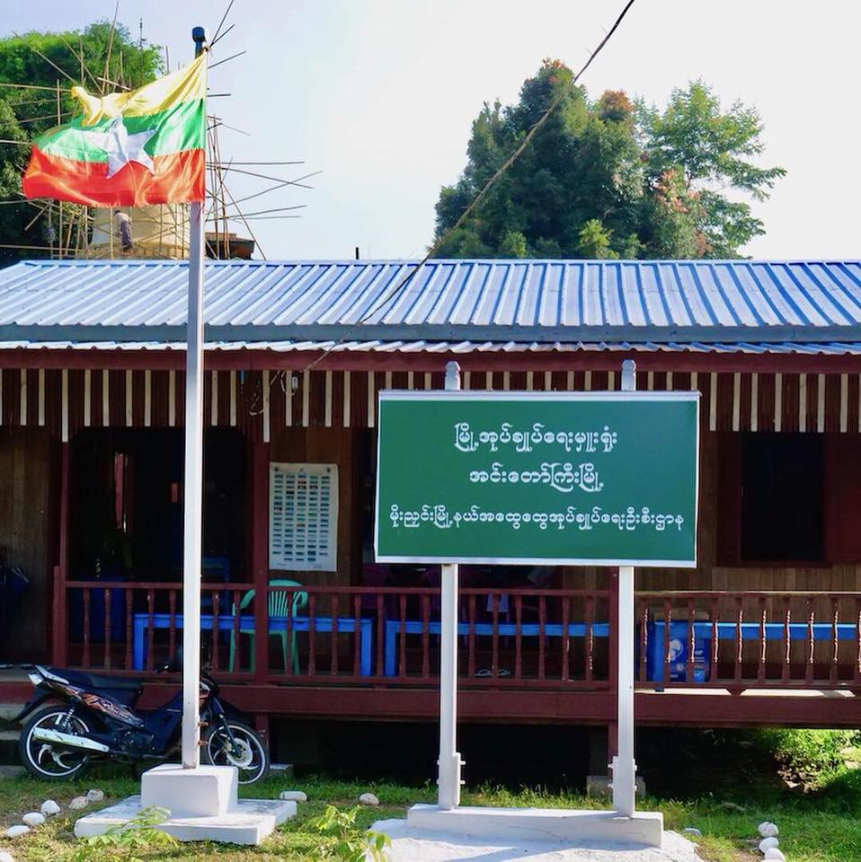 Indawgyi City's main office -