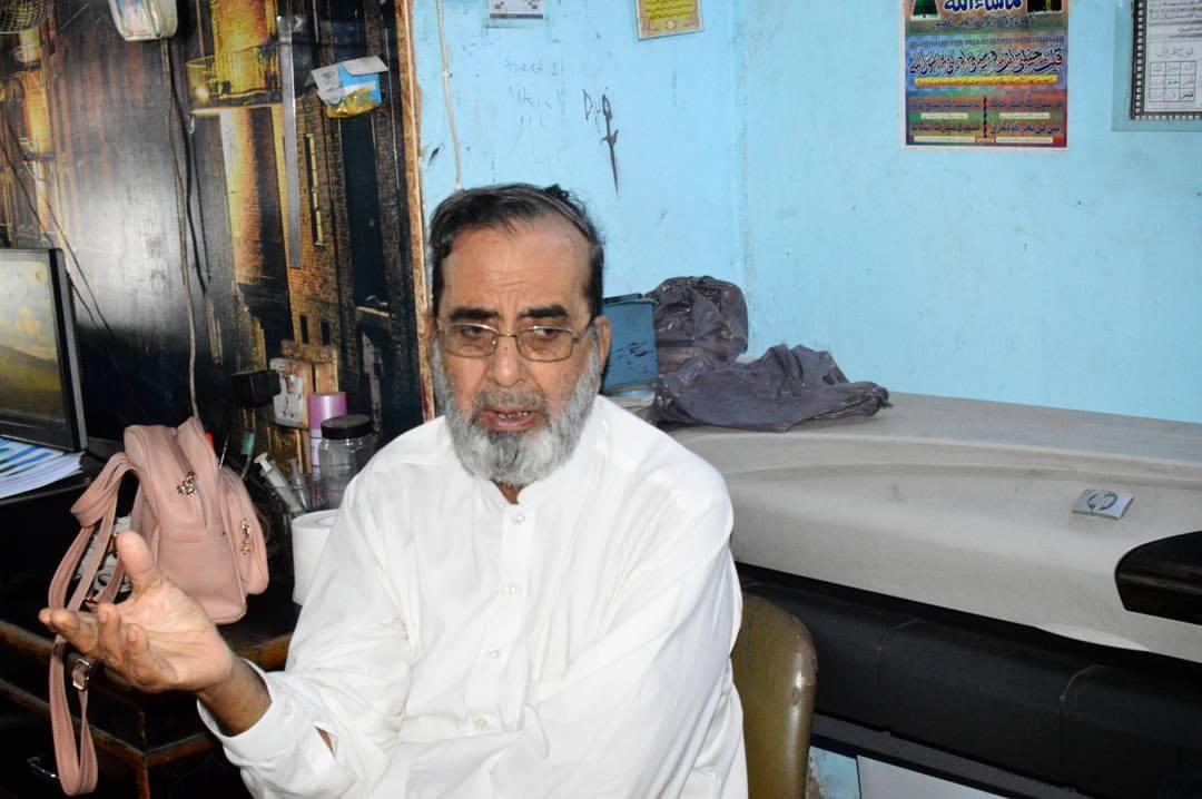 Muhammad Masood