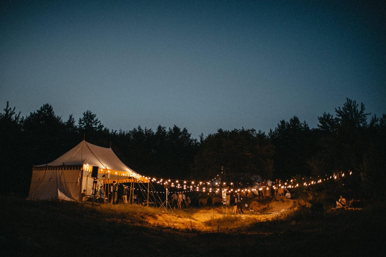reception location after dusk