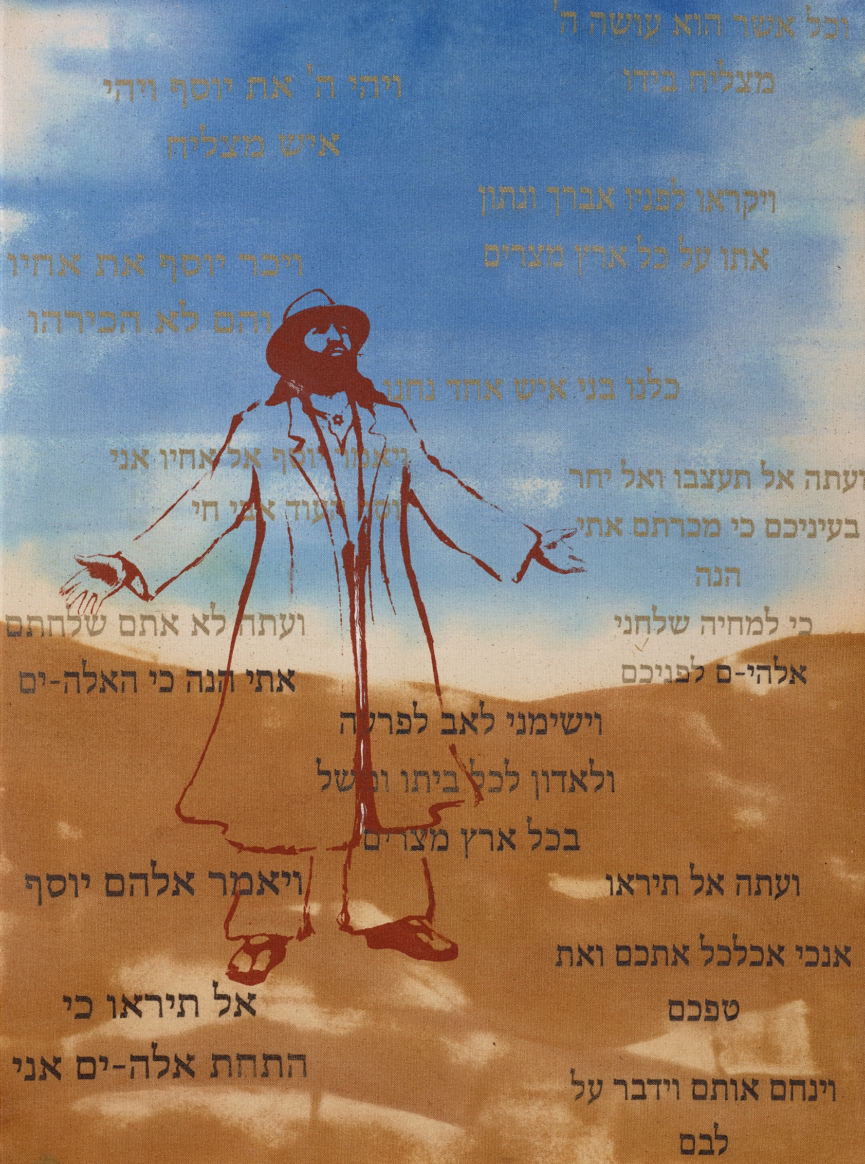 Joseph in Prayer IV
