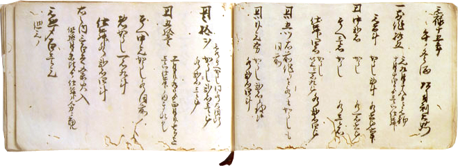 Old recipe owned by Konishi family