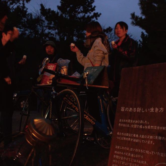 2016.04.02-03   大洗キャンプイベント 筑波大学 - 大洗町