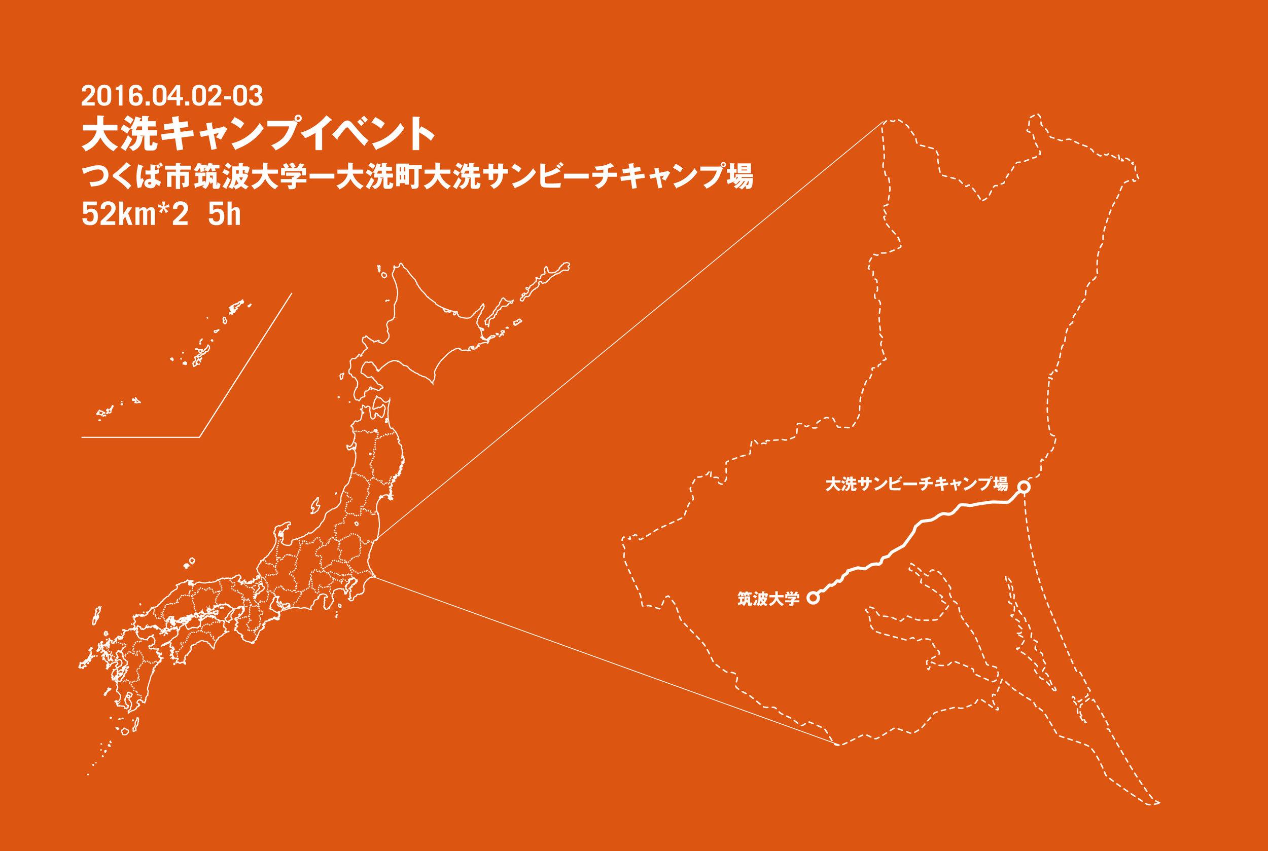 180123地図素材-大洗.jpg