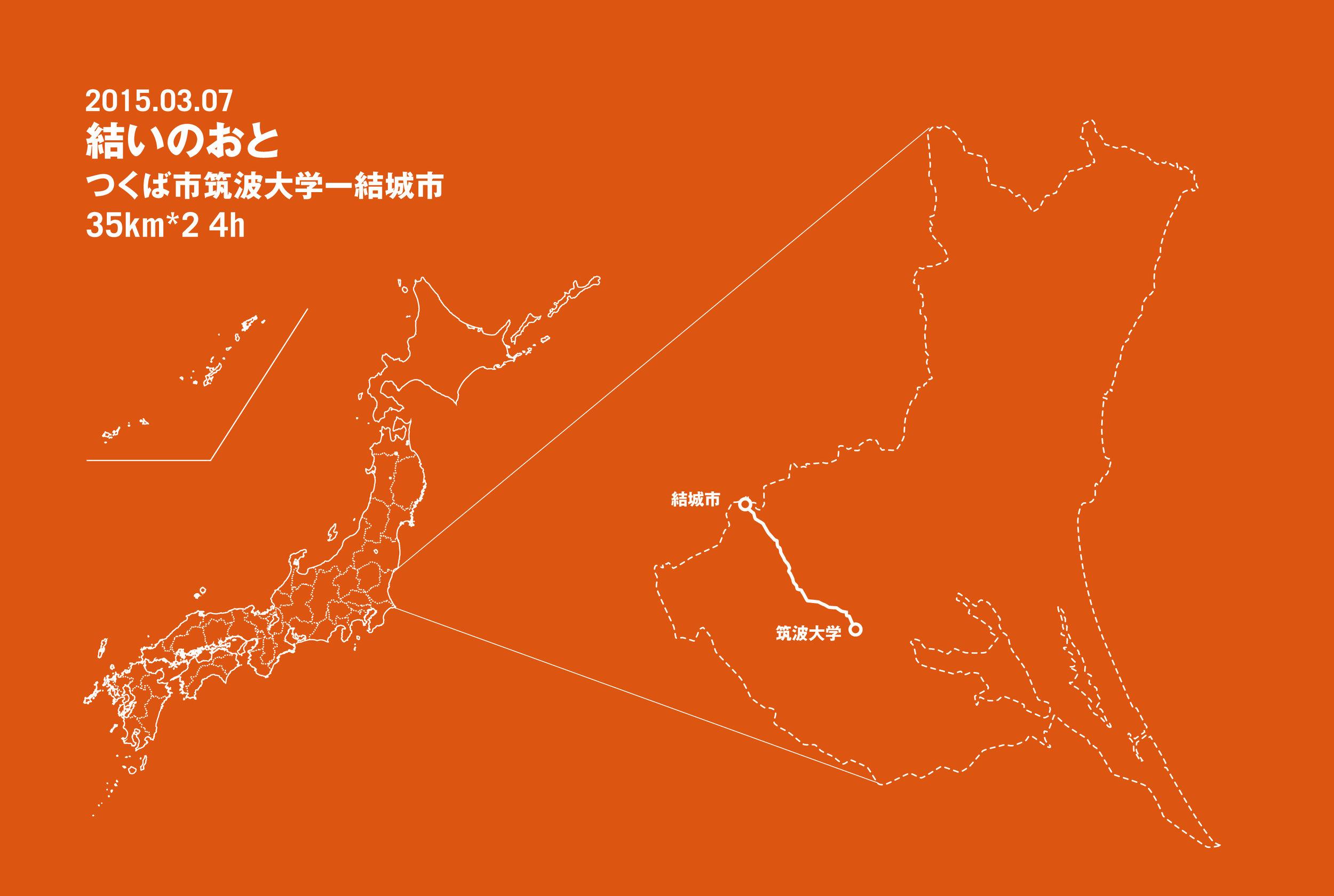180123地図素材-結い.jpg