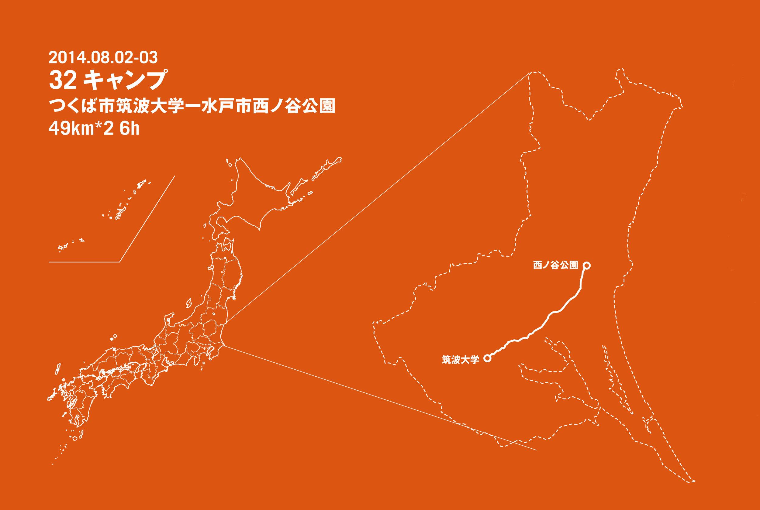 180123地図素材-32camp.jpg