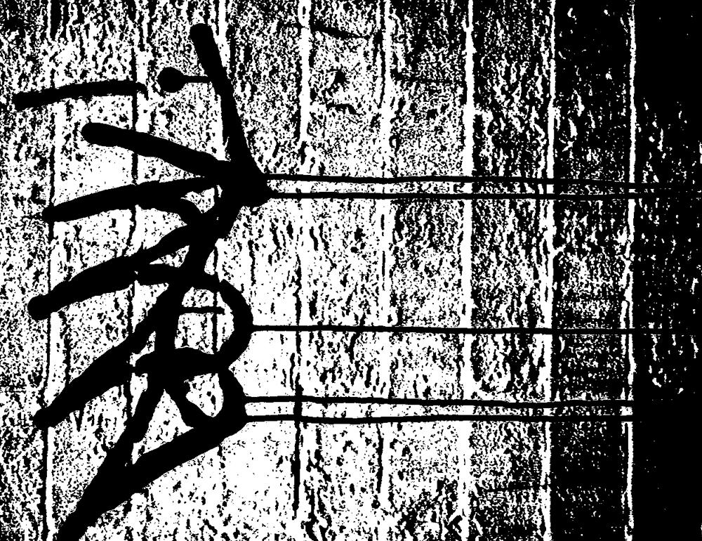 Graffiti-Full 1.jpg