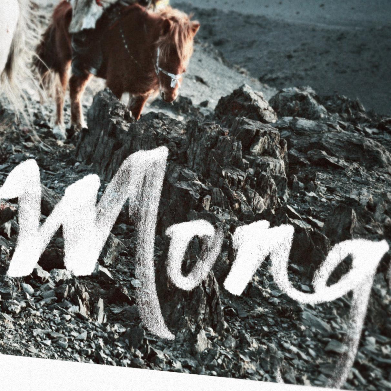 Mongolia-3.jpg