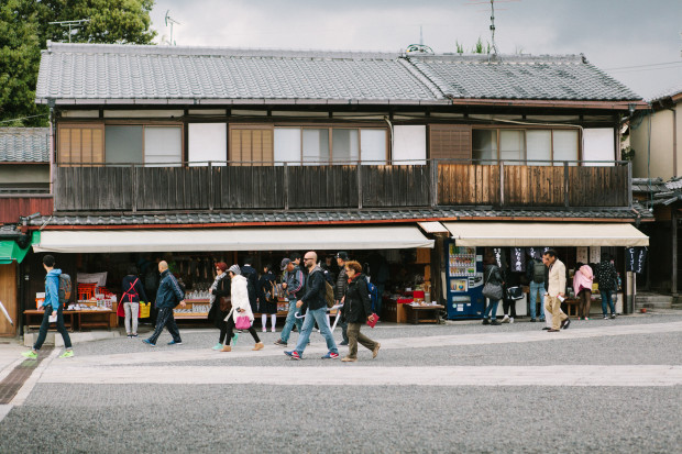 2015 Kyoto Nara-104