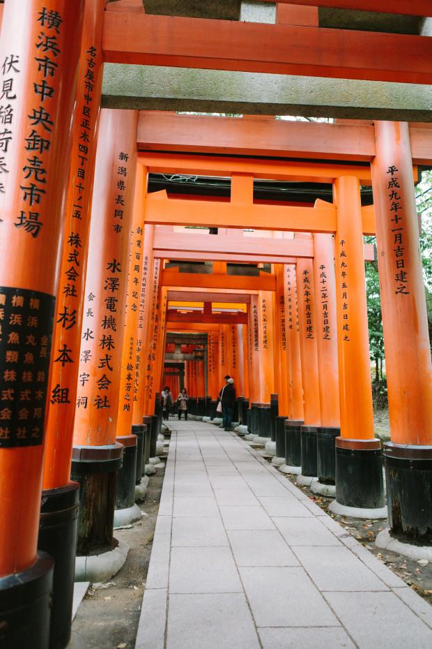 2015 Kyoto Nara-122