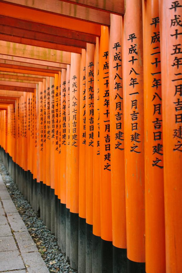 2015 Kyoto Nara-129