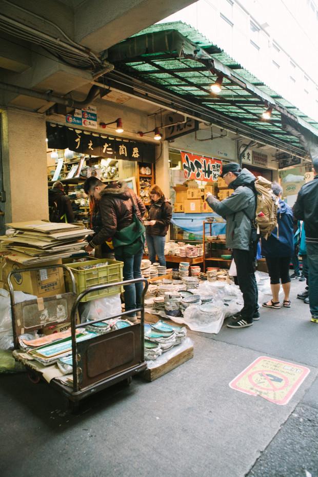 2015 Tokyo Trip-32