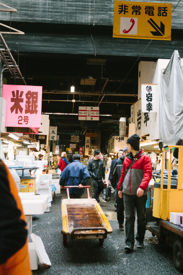 2015 Tokyo Trip-56