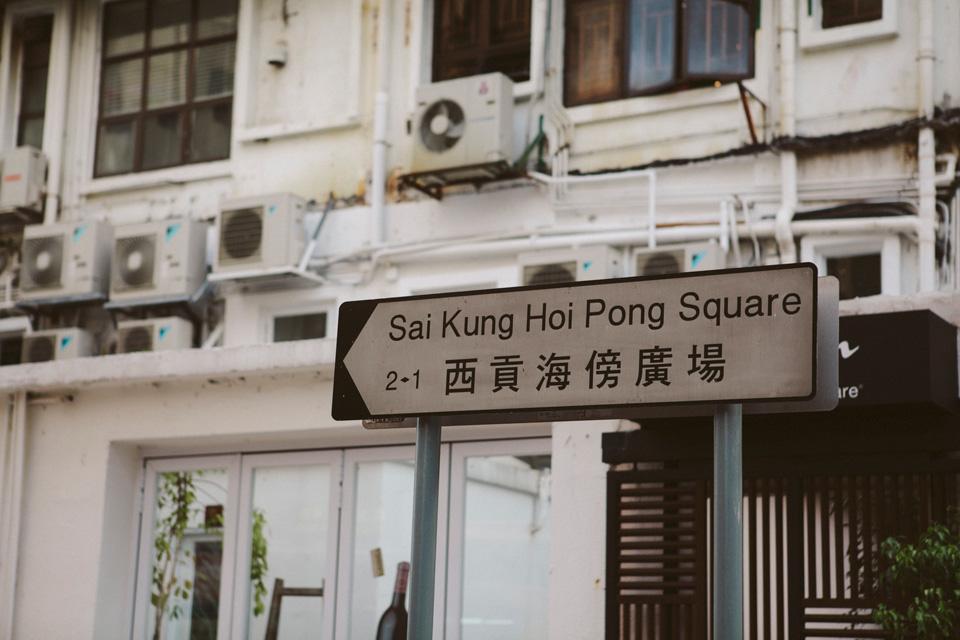 2012-HK-Macau-50