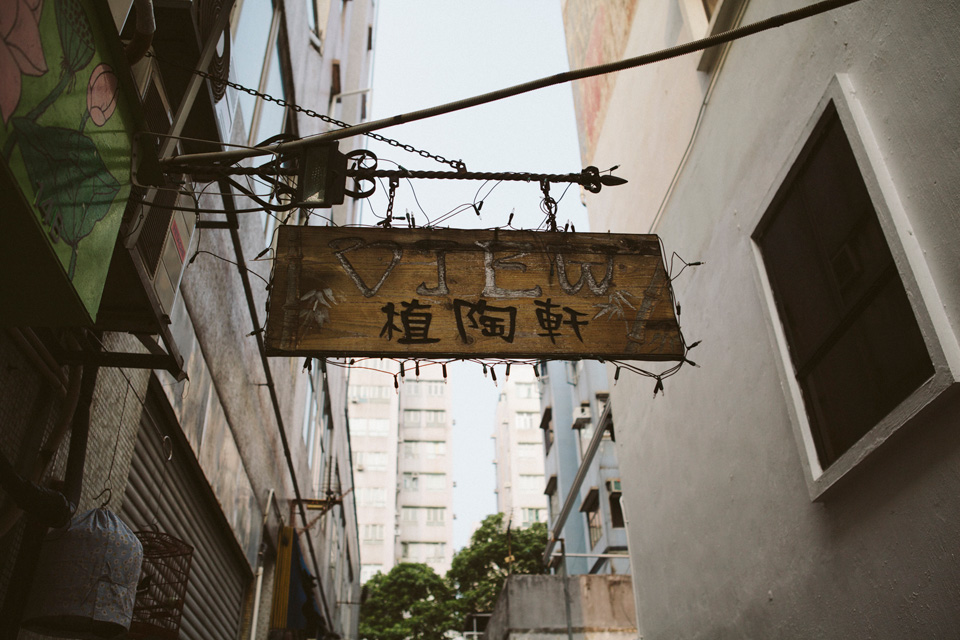 2012-HK-Macau-60