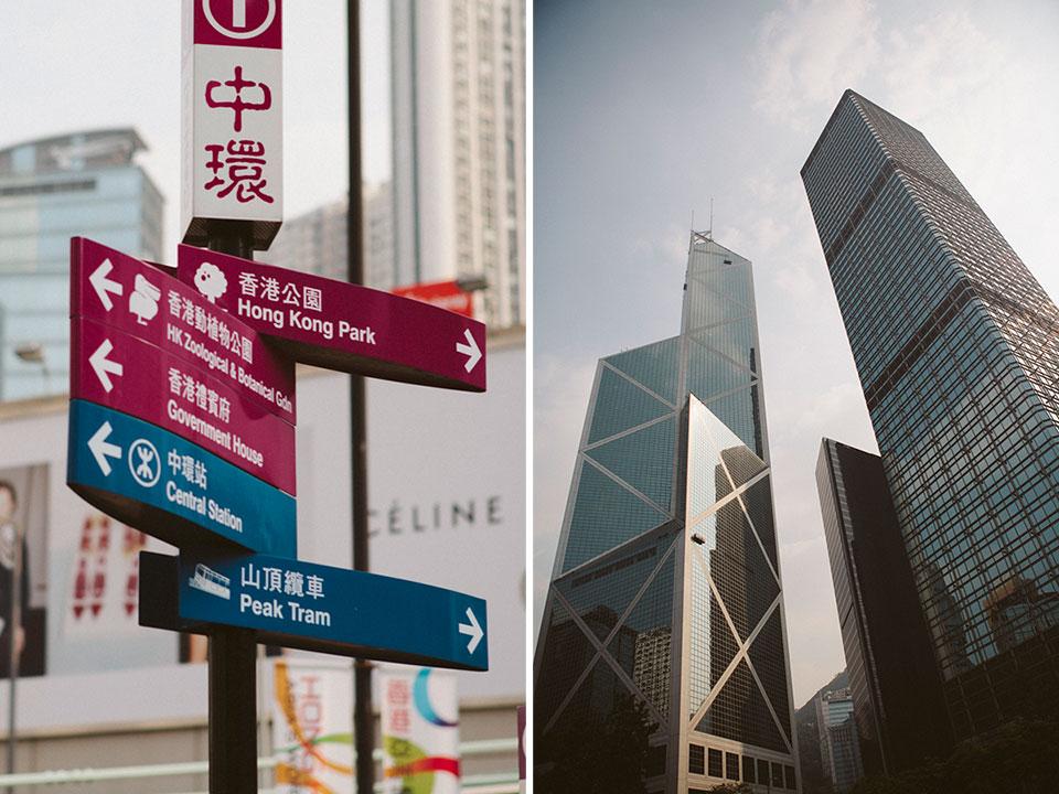 2012-HK-Macau-166