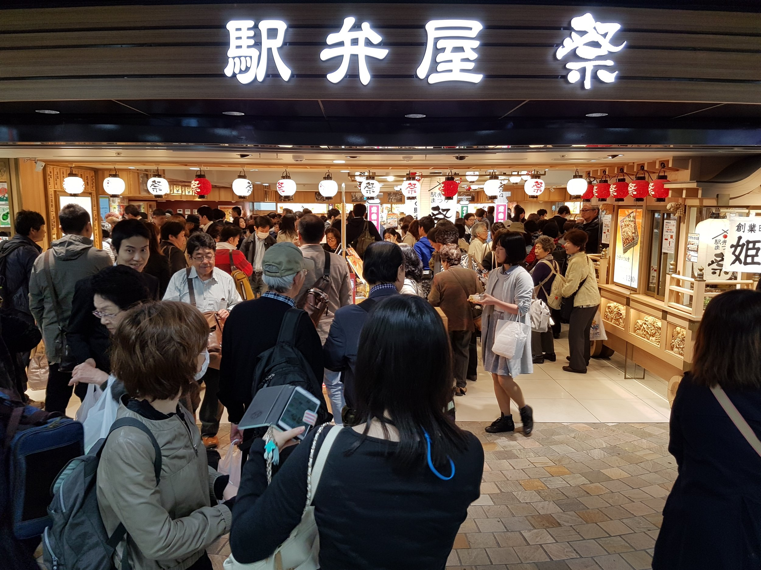 Check out the swarms of people at the Tokyo Station!    I would say the best ones are the ones with beef, and salmon with ikura. The other bento's are too out there for me, most of the stuff are hard!