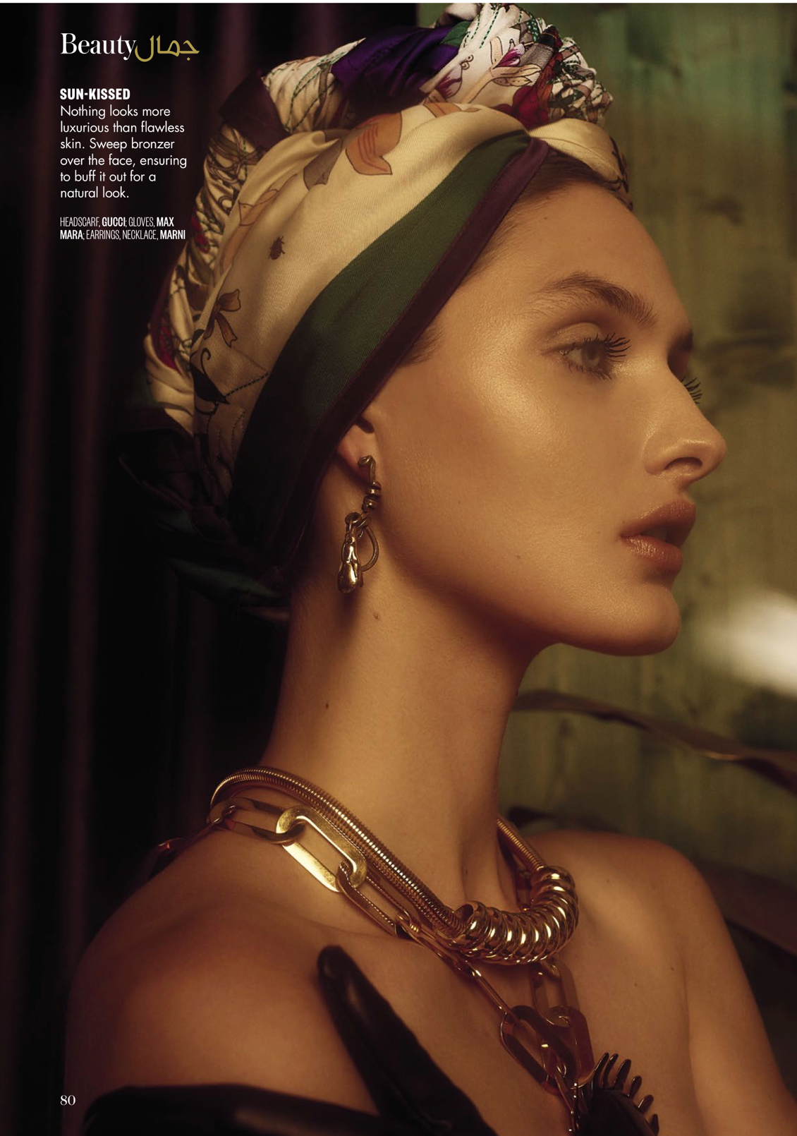Vogue Arabia 3.jpg