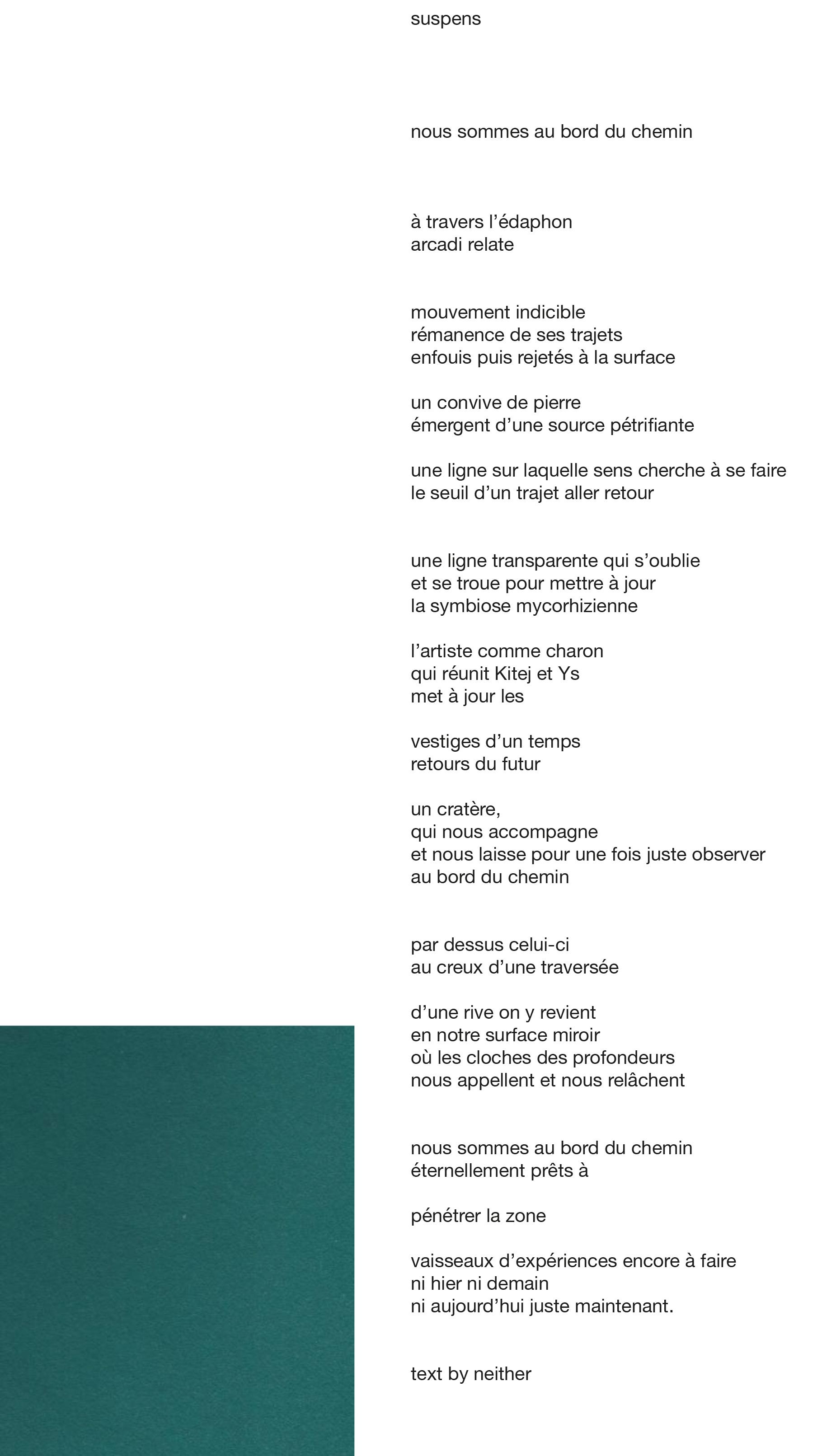 Martin Belou_Texte.jpg
