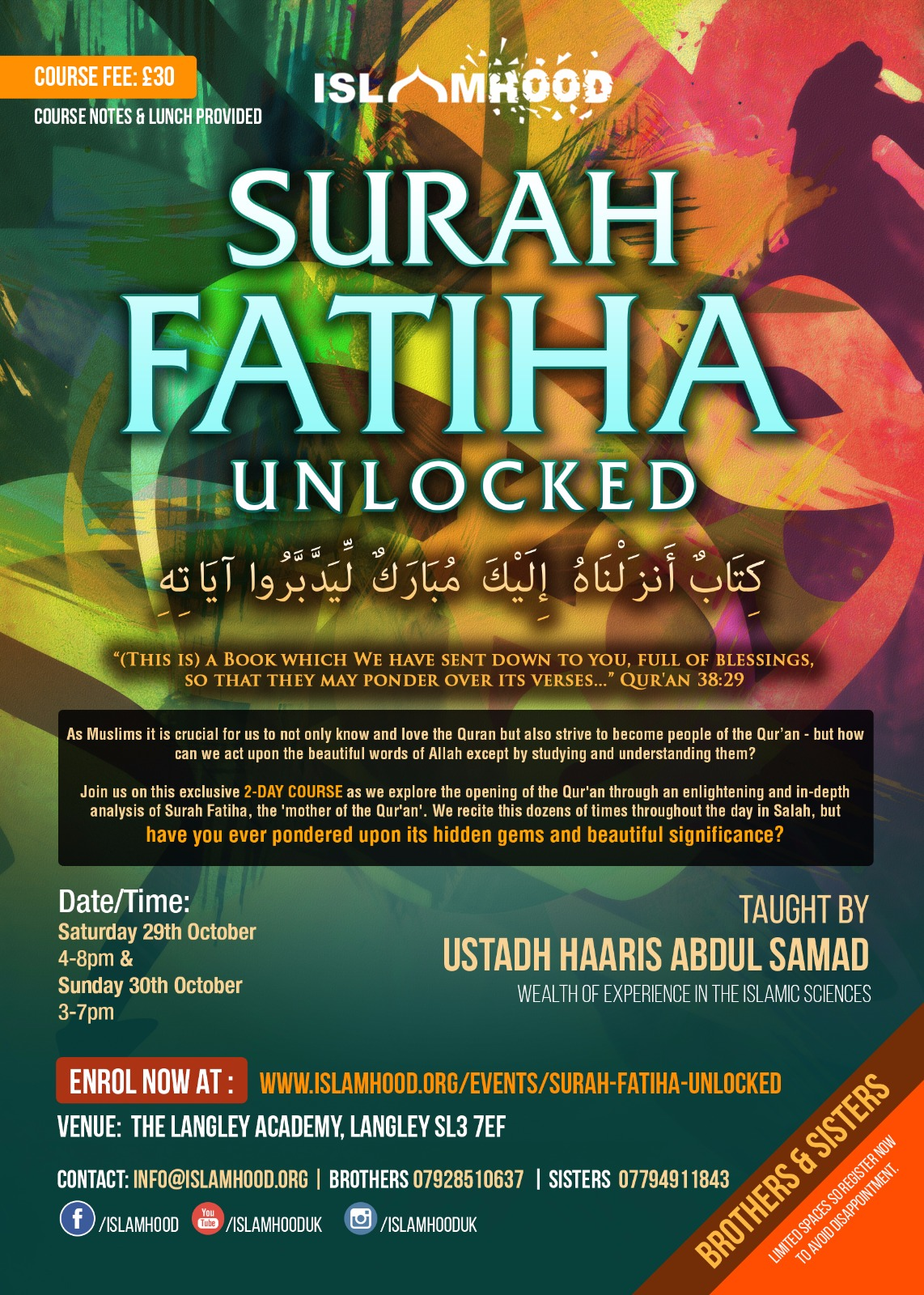 ISU Surah Fatiha Oct 16.jpg