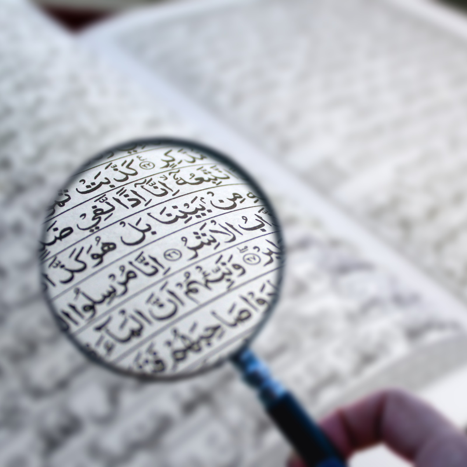 Qualified, Professional Course Instructors - Students will be reading to qualified teachers and have the unique opportunity to undertake the Ijazah process - a certification that one has permission to teach and recite the Holy Qur'an with Tajweed by the chains of reciters that lead to Prophet Muhammad (PBUH) and to Allah (SWT)