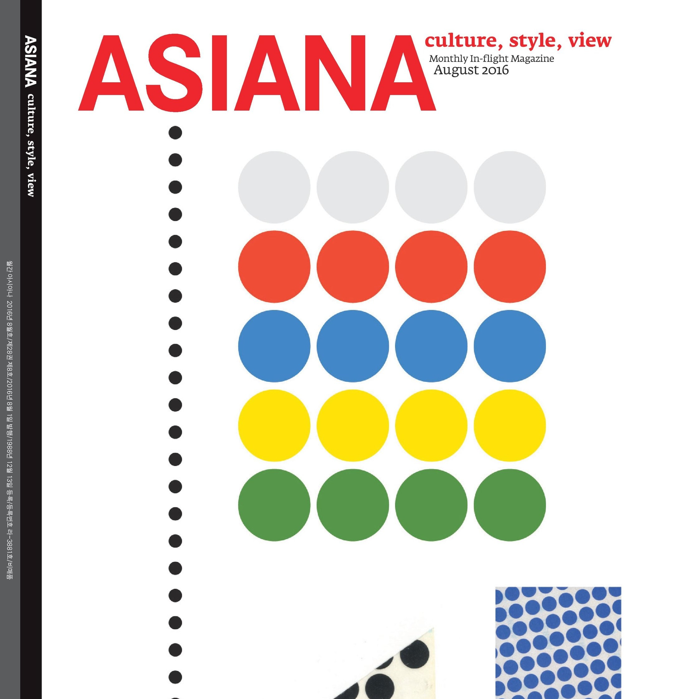ASIANA, August 2016