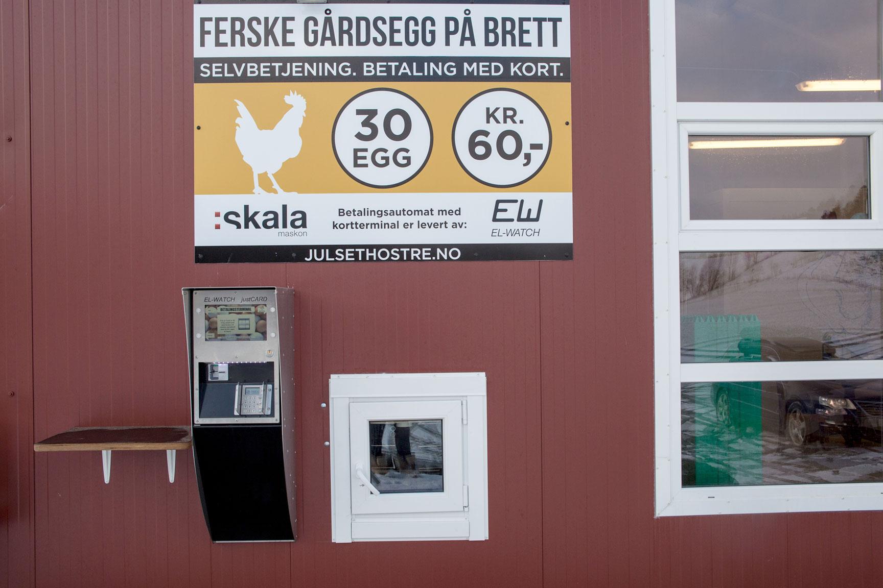 eggautomat.jpg