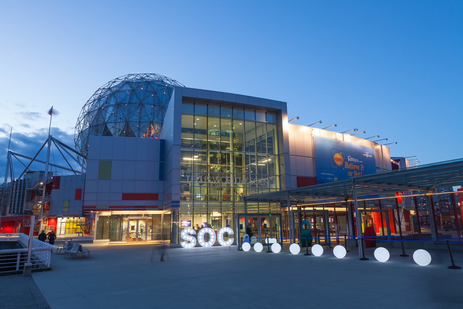 The third annual Science of Cocktails took place February 9, 2018 at Science World, Vancouver BC. 📷credit:  Picture Listen