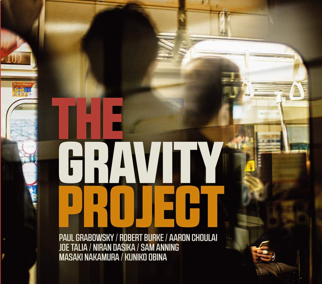 The Gravity Project - Paul Grabowksy