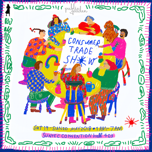 Public Garden Consumer Trade Show 19 - 20 May 2018 IG Graphic.png