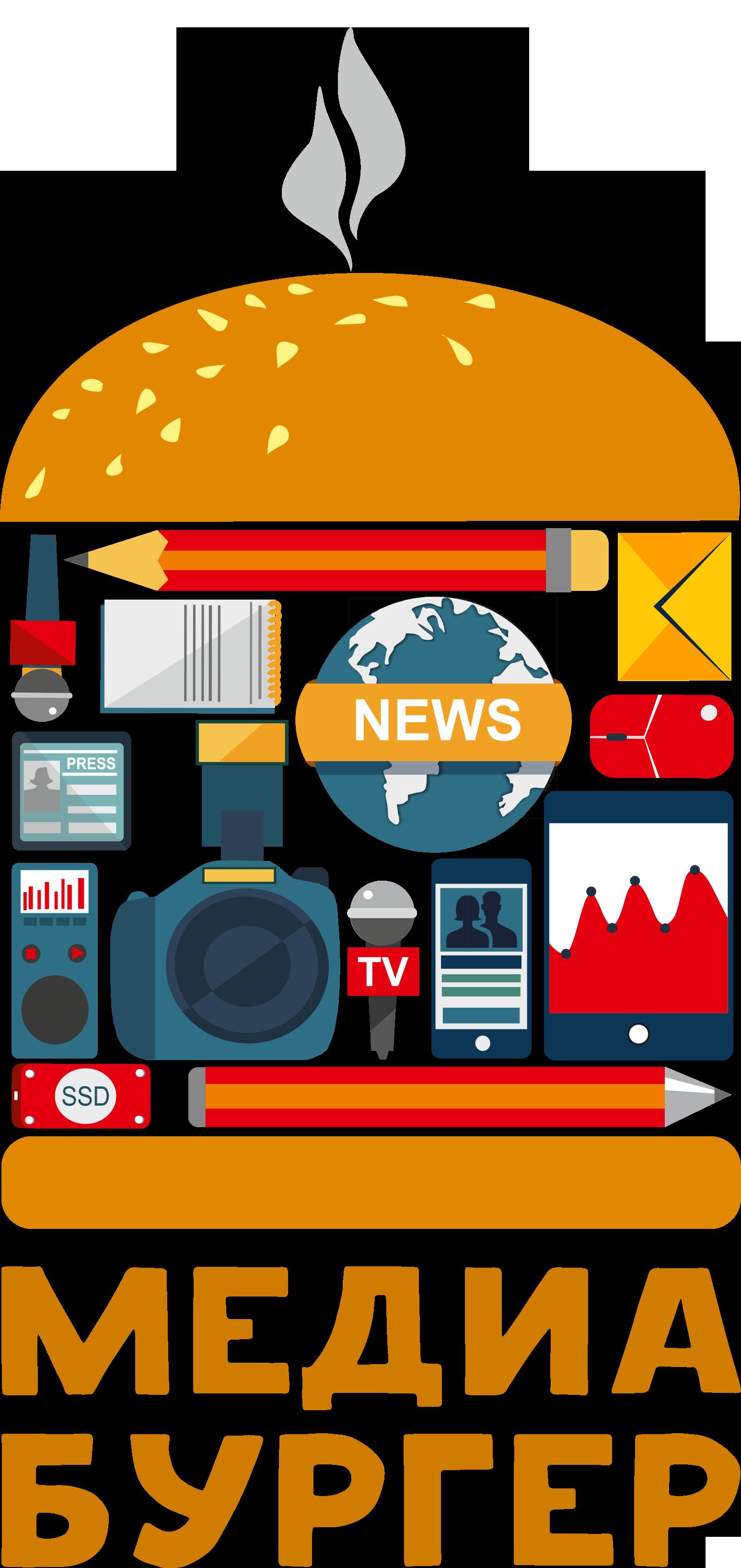 logo_Media_BurgerPNG.png