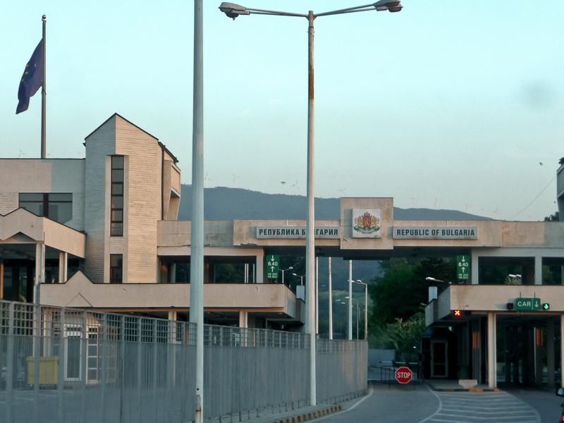 Grenzübergänge nach Bulgarien …