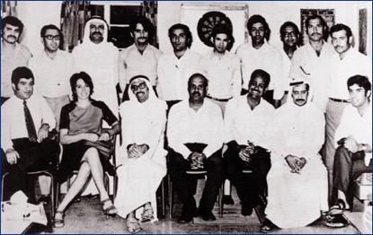 Bahrain Society of Engineers founders 1972