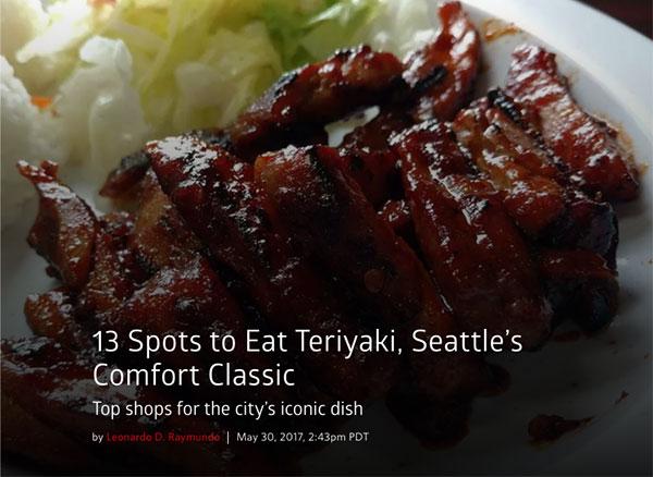 toshis-teriyaki-eater.jpg