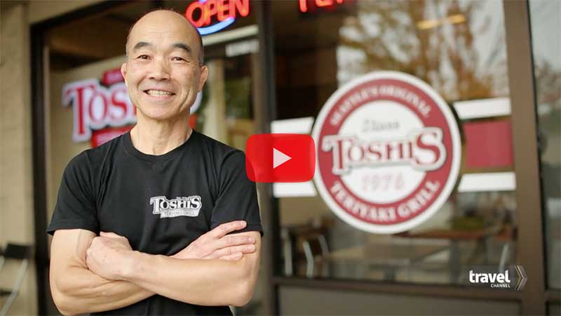 Watch Toshi make Seattle-style chicken teriyaki on   Travel Channel