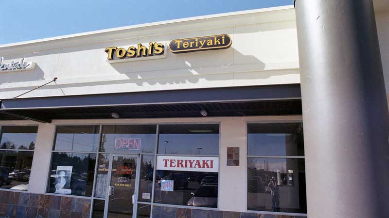 toshis-teriyaki-everett-mall-way.jpg