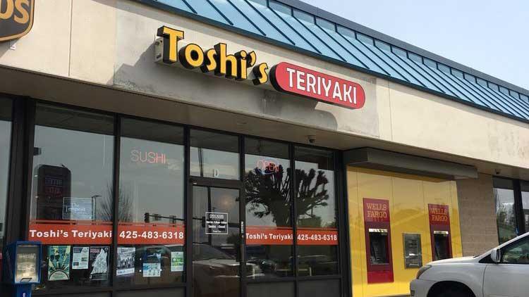toshis-teriyaki-kenmore.jpg