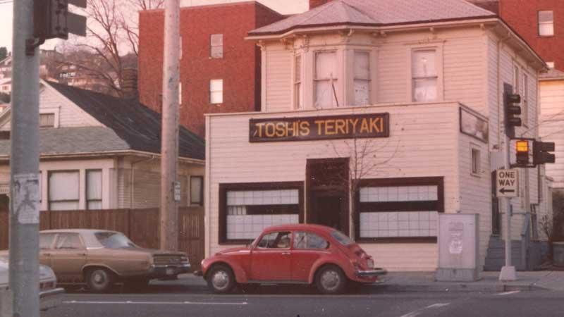 toshis-teriyaki-original-store.jpg