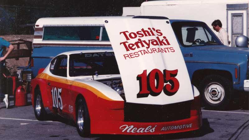 toshis-teriyaki-datsun-race-car.jpg