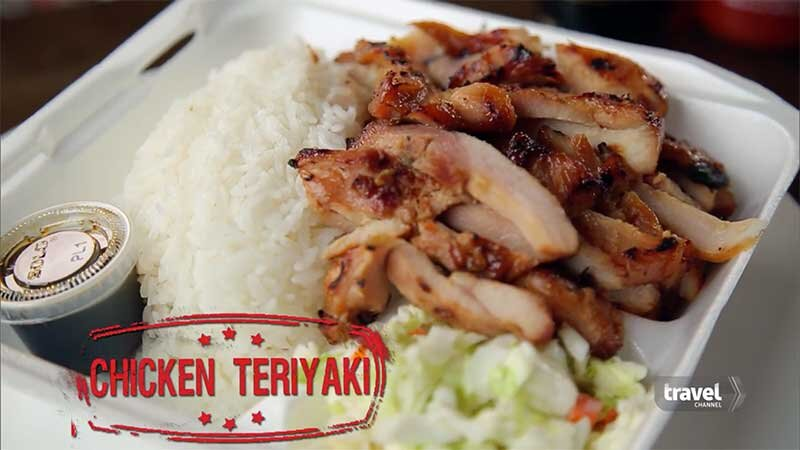 TOSHI'S ORIGINAL CHICKEN  Photo courtesy of  Travel Channel