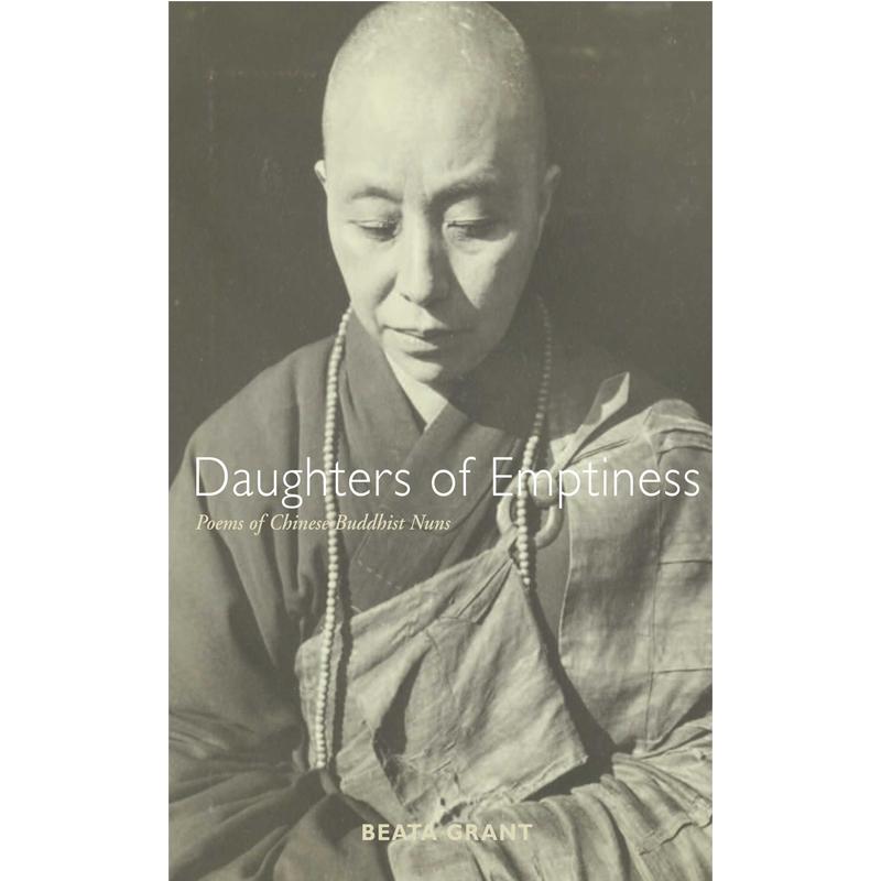DAUGHTERS OF EMPTINESS - by Beata GrantAMAZONGOODREADS