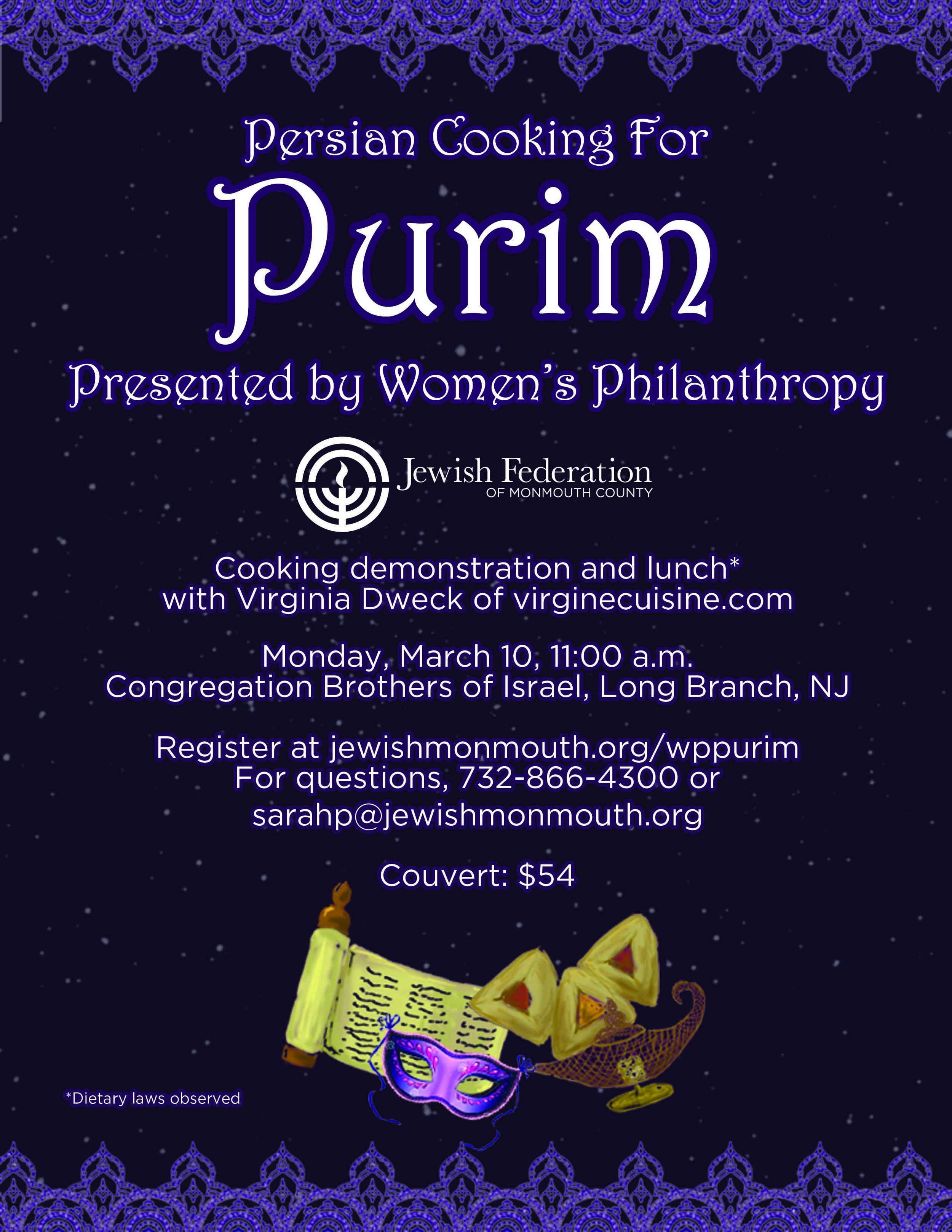 WP Purim Flyer.jpg