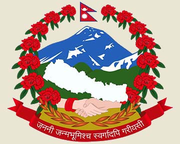 Office of  the Mayor of Panchkhal Municipality, Government of Nepal