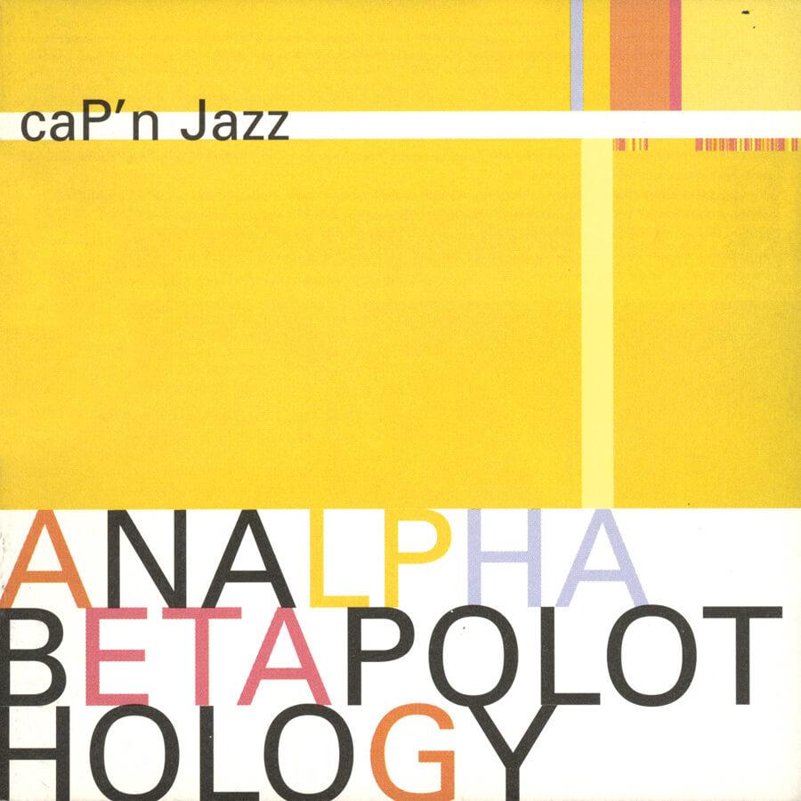 Capn-Jazz-Analphabetapolothology.jpg