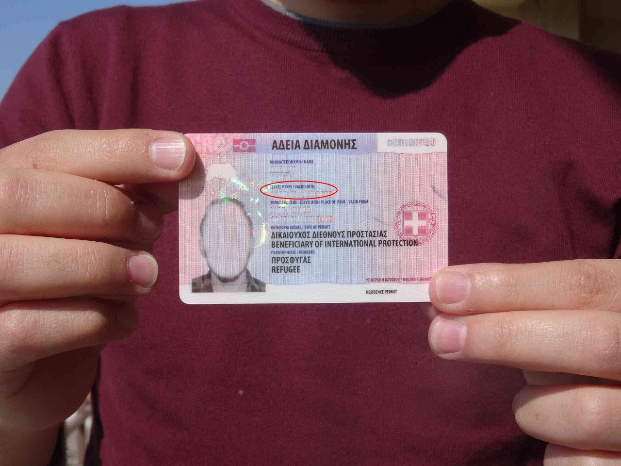 رہائشی اجازت نامہ کی تجدید -