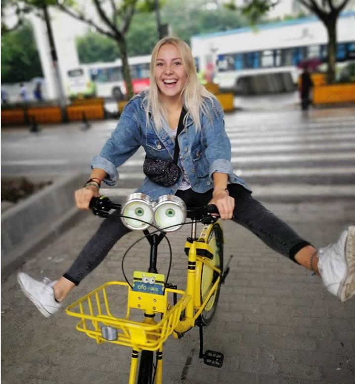 Leonie fiets