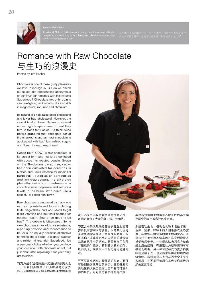 New Western Cuisine 2012 09 01
