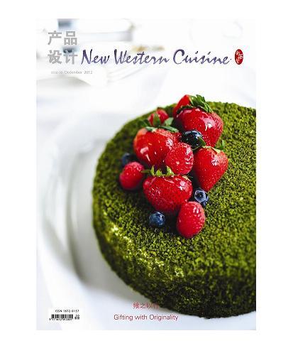 NWC 2012 12 03 cover LR.jpg