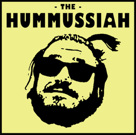 THe HUmmussiah RESTAURANT - IMAGE OF The HUMMUS GUY Who makes hummus